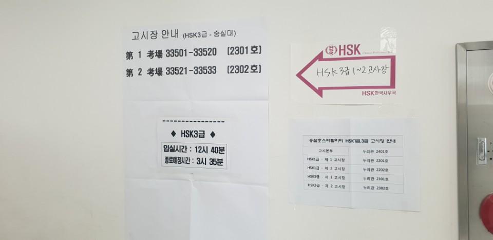 KakaoTalk_20180821_105201351.jpg